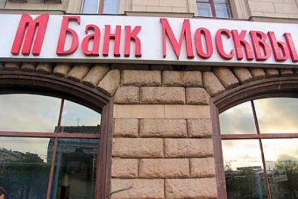 До 10 апреля продлен срок расследования по делу Банка Москвы