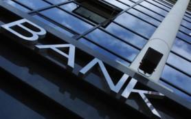 Малым банкам бросят «спасательный круг»