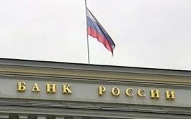 Банк России будет проверять заемщиков банков