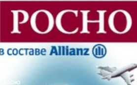 Компания «Альянс» вышла в лидеры по ипотечному страхованию