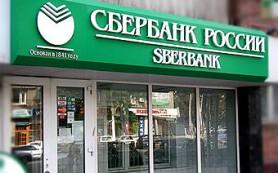 Сбербанк в Татарстане продолжает сотрудничество с группой компаний «Эссен»