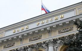 Спрос на валюту в России достиг максимума за три года