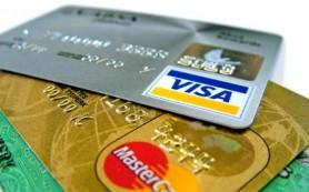 Банки лишатся права рассылать карточки по почте