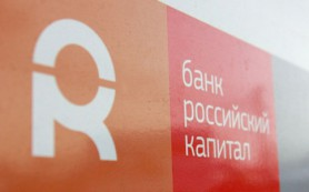 «Российский капитал» выдал кредит «Строй Групп» в 2,3 миллиарда рублей
