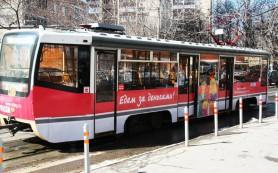 Реклама Смоленского Банка на трамваях столицы