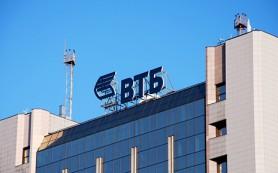 ВТБ растит бизнес Смоленщины