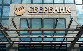 На Сбербанк пришлась треть чистой прибыли всех банков России