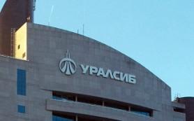 Банк «Уралсиб» предлагает ипотеку в новостройках под 10% годовых