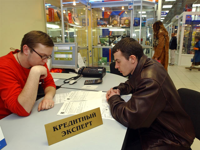 Заемщики смогут в течение 10 дней вернуть потребительский кредит без штрафных санкций