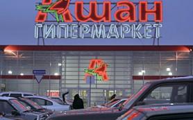Auchan откроет в России собственный банк