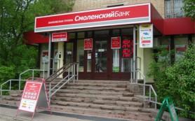Смоленский Банк активно развивает сеть платежного самообслуживания