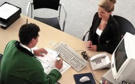 Условия кредитования физических лиц