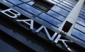 Проблемы банковской системы