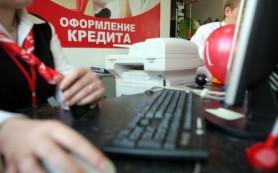 Законопроект о потребительском кредитовании будет внесен в Госдуму РФ в мае