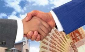 Смоленский Банк вошел в ТОП-100 крупнейших ипотечных банков в 2011 году