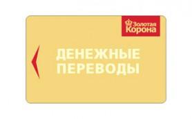 MasterCard создаст единую карту с «Золотой короной»