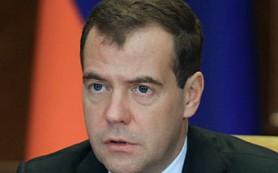 Медведев предложил отменить ЗАО и ОАО