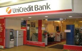 ЮниКредит Банк понизил рублевые ставки по ипотеке