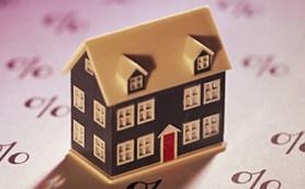 Рублевая ставка по ипотеке выросла до 12 процентов годовых