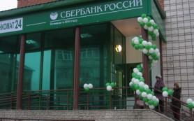 Сбербанк предоставит «Ленэнерго» кредит на 3 млрд рублей