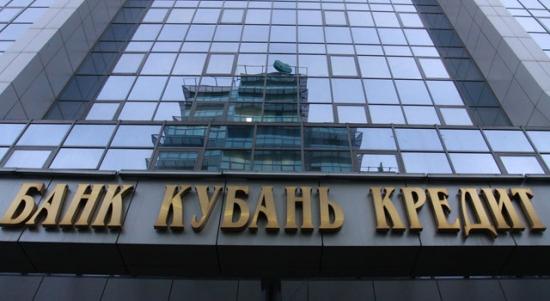 Банк «Кубань Кредит» будет активно кредитовать аграриев