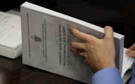 Экс-глава вологодского филиала Банка Москвы причинил банку ущерб на 350 млн. рублей