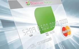 Forbes признал Прозрачную карту «Ренессанс Кредит» лидером российского рынка кредитных карт в сегменте Standard