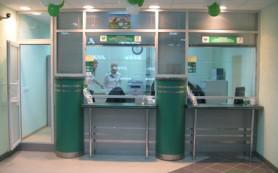 Сбербанк планирует охватить страховыми услугами 10% населения России