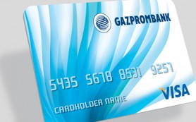 «Роснефть» привлечет у Газпромбанка кредит на $1 млрд