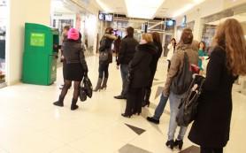 Сбербанк намерен ликвидировать очереди в своих отделениях