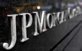 JPMorgan оштрафован на $20 млн за необоснованно крупные кредиты обанкротившемуся Lehman Brothers