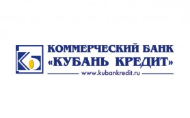 Банк «Кубань Кредит» перешел на выпуск только чиповых карт