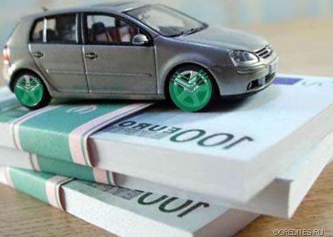 Смоленский Банк вошел в ТОП-100 самых автокредитных банков в 2011 году