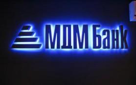 Интернет-банк «МДМ online»: новые возможности для держателей пластиковых карт