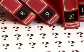 Факторы выбора: лизинг vs банковский кредит