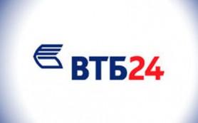 ВТБ 24 в июне может провести первую в 2012 году секьюритизацию ипотечного портфеля