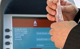 Альфа-банк и Росбанк объединили банкоматы