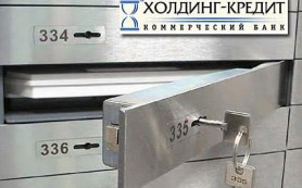В банке «Холдинг-Кредит» данные о вкладчиках и должниках уничтожили гастарбайтеры