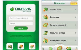 Мобильное приложение Сбербанка может обрести возможности соцсети