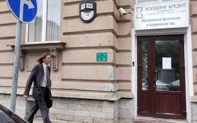 Глава АСВ: ситуация с «Холдинг-Кредитом» подрывает доверие населения к банкам