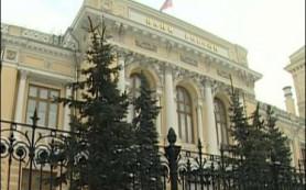АРБ предлагает предоставить Центробанку право рефинансировать банки сроком до трех лет
