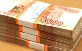 Связь-Банк предоставил финансирование Государственной транспортной лизинговой компании