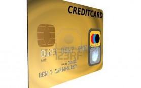 В чем преимущества золотых карт?