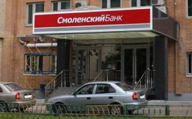 Смоленский Банк вошел в топ-50 лучших розничных банков 2011 года
