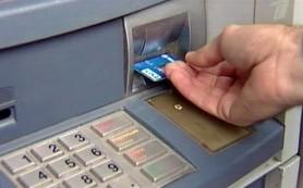 Число случаев мошенничества с банкоматами выросло в 9 раз