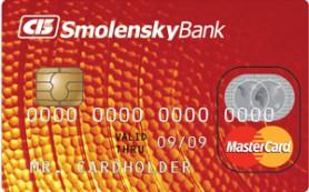 Смоленский Банк предупреждает: участились случаи мошенничества, связанные с банковскими картами