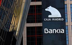 Испания частично национализировала один из крупнейших банков страны