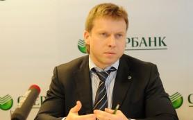 Московский банк Сбербанка выдал в апреле ипотечных кредитов на 5,2 млрд рублей