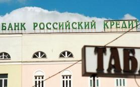 Иванишвили продает банк «Российский Кредит» за 352 млн долларов