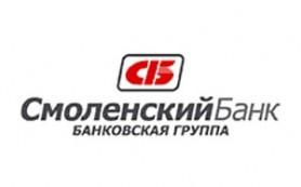 Смоленский Банк – генеральный партнер 55-го Международного музыкального фестиваля имени М.И. Глинки
